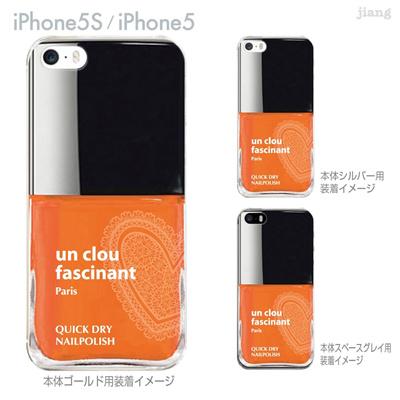 【iPhone5S】【iPhone5】【iPhone5sケース】【iPhone5ケース】【カバー】【スマホケース】【クリアケース】【クリアーアーツ】【コスメ】【ネイル】 21-ip5s-ca0038の画像