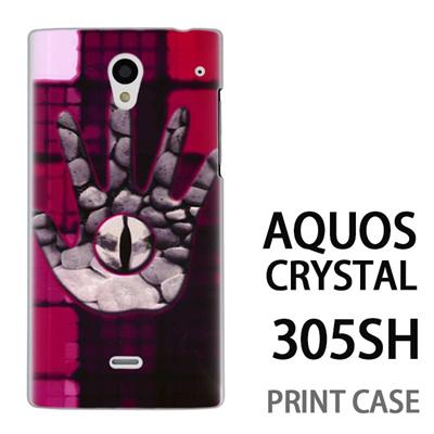 AQUOS CRYSTAL 305SH 用『No2 6』特殊印刷ケース【 aquos crystal 305sh アクオス クリスタル アクオスクリスタル softbank ケース プリント カバー スマホケース スマホカバー 】の画像