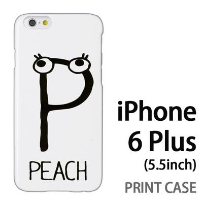 iPhone6 Plus (5.5インチ) 用『0623 「P」』特殊印刷ケース【 iphone6 plus iphone アイフォン アイフォン6 プラス au docomo softbank Apple ケース プリント カバー スマホケース スマホカバー 】の画像
