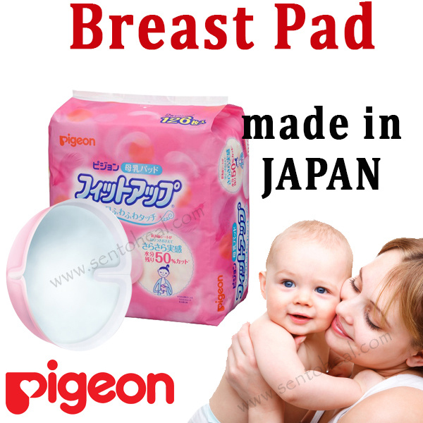 [PIGEON] Breast Pad 126 pieces Deals for only S$36.9 instead of S$0