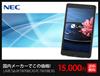【11/25スタート数量限定企画!!!】※【MS Office 2013欠品】【店頭展示品】LAVIE Tab W TW708/BAS PC-TW708BAS