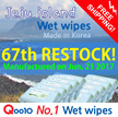◆67th RESTOCK◆To celebrate over 1000000pack sales/NO.1 Wet Wipes/Manufactured on JUNE.21.2017