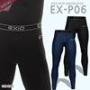 【ネコポス選択送料無料(翌日配送)】【EXIO】エクシオ 高機能アンダーウェア ロング タイツ