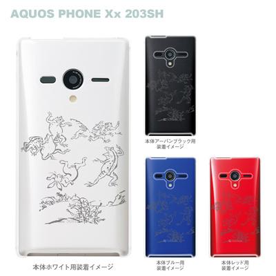 【AQUOS PHONEケース】【203SH】【Soft Bank】【カバー】【スマホケース】【クリアケース】【鳥獣戯画】 08-203sh-ca0043の画像
