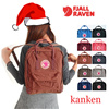 [Buy Two Get One Free] ♥Christmas Sales♥ Mini/Classic/Re Backpack/ Kanken Mini Backpack/Fjallraven/ Backpack/ School bag / 7 workdays arrived / 100% Authentic