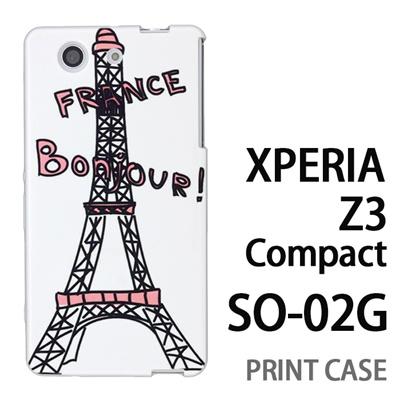 XPERIA Z3 Compact SO-02G 用『0910 タワー 白』特殊印刷ケース【 xperia z3 compact so-02g so02g SO02G xperiaz3 エクスペリア エクスペリアz3 コンパクト docomo ケース プリント カバー スマホケース スマホカバー】の画像