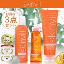 ■skinvillお得な3商品詰め合わせセットトータルで税込5232円のところ⇒3000円 ※約42%OFF