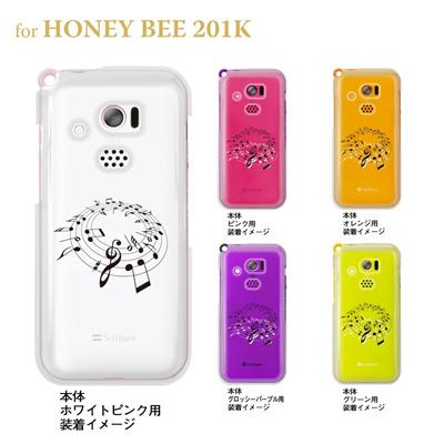 【HONEY BEE ケース】【201K】【Soft Bank】【カバー】【スマホケース】【クリアケース】【ミュージック】【音符】 09-201k-mu0004の画像