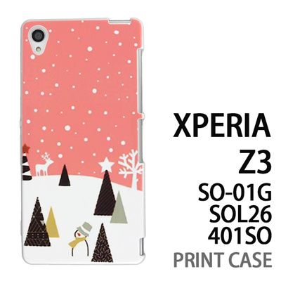 XPERIA Z3 SO-01G SOL26 401SO 用『1210 雪景色 ピンク』特殊印刷ケース【 xperia z3 so01g so-01g SO01G sol26 401so docomo au softbank エクスペリア エクスペリアz3 ケース プリント カバー スマホケース スマホカバー】の画像