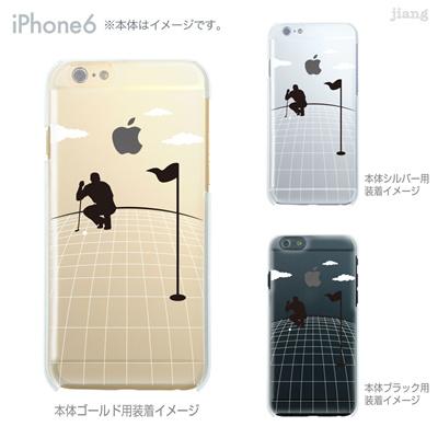 iPhone6 4.7 inch iphone ハードケース Clear Arts ケース カバー スマホケース クリアケース かわいい おしゃれ 着せ替え ゴルフ 10-ip6-ca0075の画像