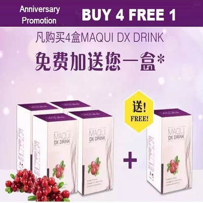 ? 4+1 BOXES PROMO Deals for only S$199 instead of S$0