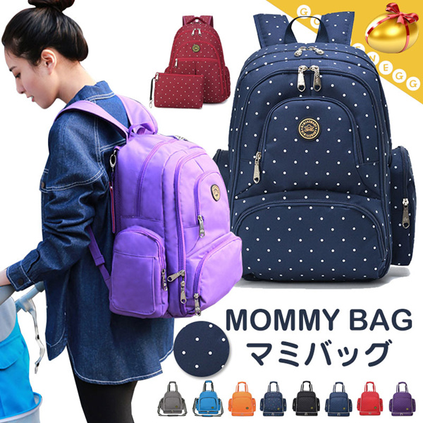 ?Mommy Bag-Convenient n Big Capacity?Picnic n Travel Backpacks for Maternity-3 styles Deals for only S$60 instead of S$0