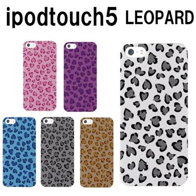 特殊印刷/iPodtouch5(第5世代)iPodtouch6(第6世代) 【アイポッドタッチ アイポッド ipod ハードケース カバー ケース】(キスマーク)CCC-005の画像