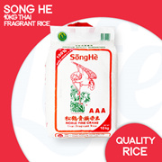 [TSP] 【Use Your Coupons!】 SONGHE - 10KG THAI FRAGRANT RICE!   QUALITY RICE!