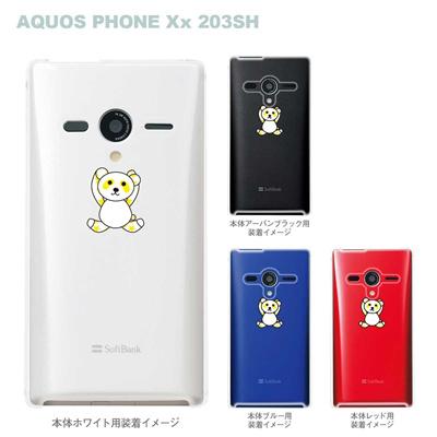 【AQUOS PHONEケース】【203SH】【Soft Bank】【カバー】【スマホケース】【クリアケース】【アニマル】【パンダ】 22-203sh-ca0022の画像