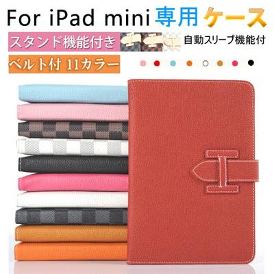 お得価格 iPad mini ブックタイプ ケース 大好評【GB★0905_送料無料】【ipad カバー】 【メール便送料無料】ipad mini case ipad ケース スタンドタイプ カバーの画像