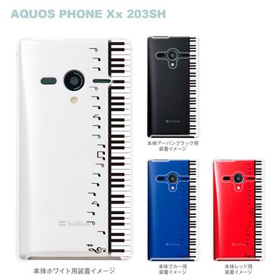 【AQUOS PHONEケース】【203SH】【Soft Bank】【カバー】【スマホケース】【クリアケース】【ピアノと音符】 08-203sh-ca0048aの画像