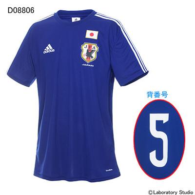 アディダス (adidas) KIDS サッカー日本代表 JFA ホームレプリカTシャツ(2014-) No5 IKF74 [分類:サッカー レプリカウェア (日本代表・国内クラブチーム)]の画像