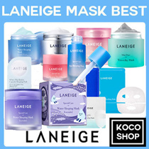 ▶LANEIGE NEW Masks◀  Qoo10 Coupons APPLICABLE !!