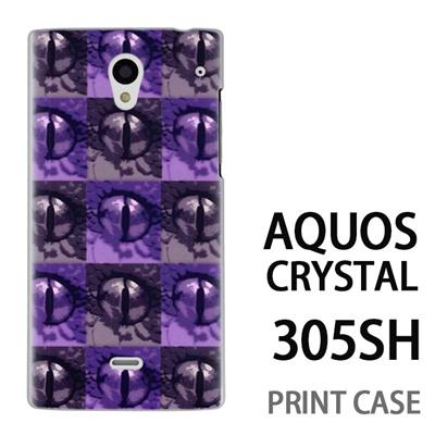AQUOS CRYSTAL 305SH 用『No2 10』特殊印刷ケース【 aquos crystal 305sh アクオス クリスタル アクオスクリスタル softbank ケース プリント カバー スマホケース スマホカバー 】の画像