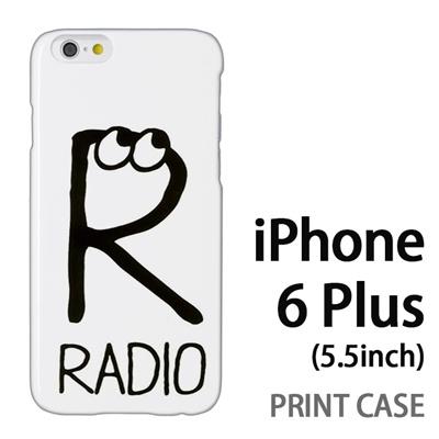 iPhone6 Plus (5.5インチ) 用『0623 「R」』特殊印刷ケース【 iphone6 plus iphone アイフォン アイフォン6 プラス au docomo softbank Apple ケース プリント カバー スマホケース スマホカバー 】の画像
