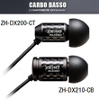 ★BUY $90 FREE SHIPPING★ZERO AUDIO Inner-Ear Stereo Headphone Carbo Tenore ZH-DX200-CT!!