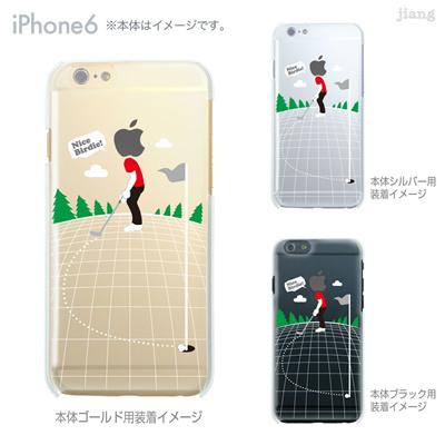 iPhone6 4.7 inch iphone ハードケース Clear Arts ケース カバー スマホケース クリアケース かわいい おしゃれ 着せ替え ゴルフ 10-ip6-ca0086の画像