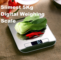 ♥♥♥ 5 KG SLIM DIGITAL WEIGHING SCALE ♥♥♥ Very Cool Looking And Stylish ♥♥♥♥ Slim With Chrome Finishes ♥♥♥♥ Smallest 5kg Digital Scales In The Market ♥♥♥♥ SINGAPORE SELLER ♥♥♥♥
