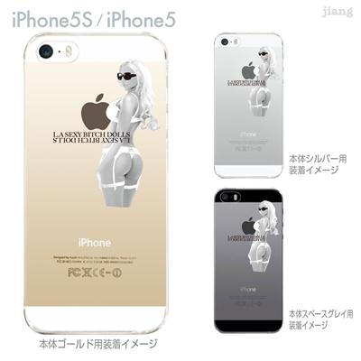 【iPhone5S】【iPhone5】【HAREM graphics】【iPhone5sケース】【カバー】【スマホケース】【クリアケース】 hgx-ip5s-101の画像