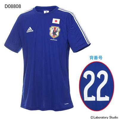 アディダス (adidas) サッカー日本代表 JFA ホームレプリカTシャツ(2014-) No22 IKF56 [分類:サッカー レプリカウェア (日本代表・国内クラブチーム)]の画像