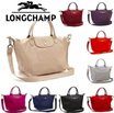 ★ LongChamp Bag  100% Authentic Longchamp