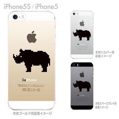 【iPhone5S】【iPhone5】【Clear Arts】【iPhone5sケース】【iPhone5ケース】【カバー】【スマホケース】【クリアケース】【クリアーアーツ】【サイフォンケース】 47-ip5s-tm0016の画像