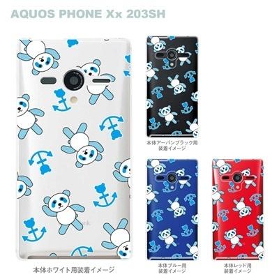 【AQUOS PHONEケース】【203SH】【Soft Bank】【カバー】【スマホケース】【クリアケース】【Clear Fashion】【アニマル】【パンダ】 22-203sh-ca0050の画像
