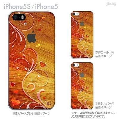 【iPhone5S】【iPhone5】【iPhone5sケース】【iPhone5ケース】【カバー】【スマホケース】【クリアケース】【Clear Arts】【木目柄】【ハート】 06-ip5s-ca0230の画像