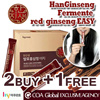 ★BUY2+GET1FREE★ Premium Fermented GINSENG EASY★GINSENG HanGinseng Fermented Ginseng(10ml*10sticks)