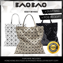 BAO BAO Issey Miyak e LUCENT BASIC TOTE/PRISM BASIC TOTE/PRISM FROST TOTE-Made in Japan Branded Bag