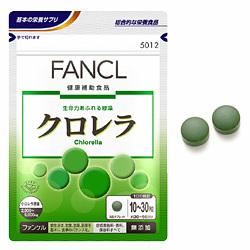 ★BUY $40 FREE SHIPPING★Chlorella 900 tablets Detox / Healthy Blood Pressure / Glucose / Cholesterol Levels!!