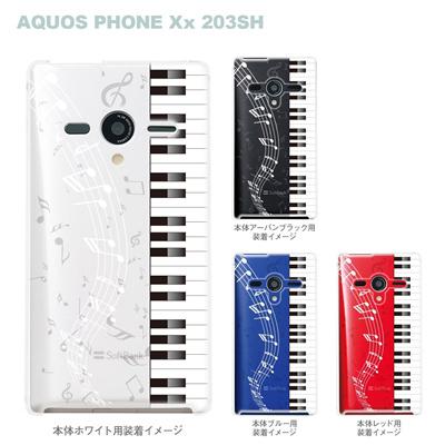 【AQUOS PHONEケース】【203SH】【Soft Bank】【カバー】【スマホケース】【クリアケース】【ミュージック】【ピアノと音符】 08-203sh-ca0048cの画像