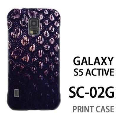 GALAXY S5 Active SC-02G 用『No2 23』特殊印刷ケース【 galaxy s5 active SC-02G sc02g SC02G galaxys5 ギャラクシー ギャラクシーs5 アクティブ docomo ケース プリント カバー スマホケース スマホカバー】の画像