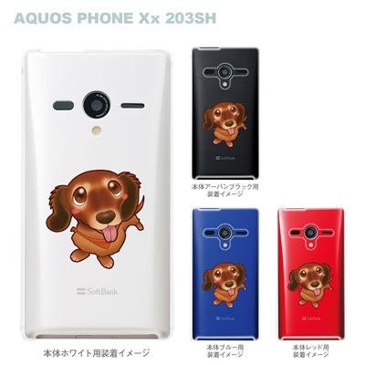 【まゆイヌ】【AQUOS PHONE Xx 203SH】【Soft Bank】【ケース】【カバー】【スマホケース】【クリアケース】【ミニチュアダックス】 26-203sh-md0026の画像