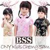 [KIDS]Chinese New Year Clothes  / CheongSam / QiPao