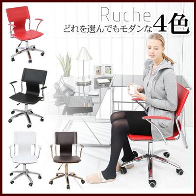 オフィスチェア デスクチェア パソコンチェア デザイン性の高い お得商品 椅子 イス いす アウトレットセール m090008の画像