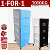 ◙◙[1-FOR-1]◙◙[607]TOYOGO PLASTIC STORAGE CABINET/DRAWER WITH WHEELS(4 AND 5 TIER OPTION)