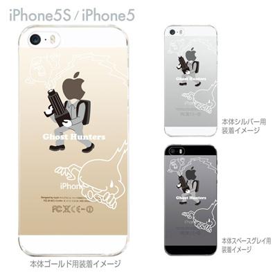 【iPhone5S】【iPhone5】【MOVIE PARODY】【iPhone5ケース】【カバー】【スマホケース】【クリアケース】【ユニーク】【Ghost Hunters】 10-ip5-ca0049の画像