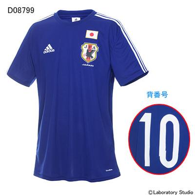 アディダス (adidas) サッカー日本代表 JFA ホームレプリカTシャツ(2014-) No10 IKF72 [分類:サッカー レプリカウェア (日本代表・国内クラブチーム)]の画像