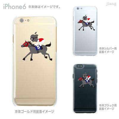 iPhone6 4.7 inch iphone ハードケース Clear Arts ケース カバー スマホケース クリアケース かわいい おしゃれ 着せ替え KEIBA 競馬 10-ip6-ca0097の画像