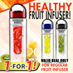 ★STYLE DEGREE No.1 Fruit Infuser Water Bottle!!★BPA Free Fresh Fruit Infuser Green tea bottle Fruits water bottle Juicer Thermos cup Tumbler Sports Water Bottle Pitcher shaker