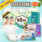 [Bosomi] 240pcs~ Natural Cotton Baby Diapers * 4PACKS!!★MADE IN KOREA★Baby★Pants/Tape Type★Diaper/Soft