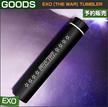 EXO [THE WAR] TUMBLER / SUM DDP ARTIUM SM /1次予約/送料無料