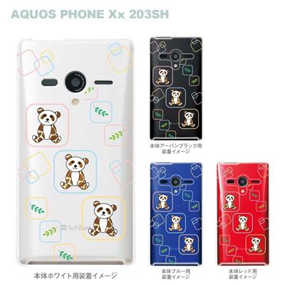 【AQUOS PHONEケース】【203SH】【Soft Bank】【カバー】【スマホケース】【クリアケース】【Clear Fashion】【アニマル】【パンダ】 22-203sh-ca0054の画像